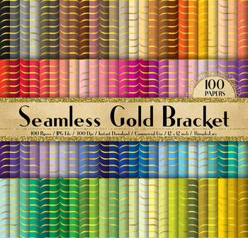 100 Seamless Gold Foil Bracket Digital Papers 12 x 12 inch