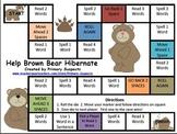 100 Sight Word Activities