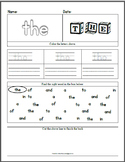 100 Sight Word Work Sheets