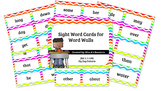 100 Sight Words Cards for Word Walls Zig Zag Pattern (Set 1)