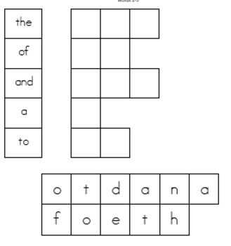 100 Sight Words - Cut and Paste