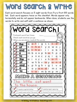 100 Sight Words Searches Printables - Whimsy Workshop Teaching