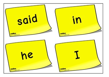 100 Tricky Words on Post-Its