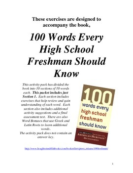 100 Words Every High School Freshman Should Know Activity Pack: Section 1