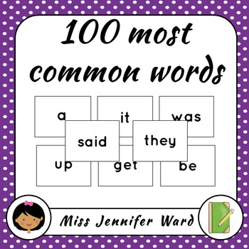 Sight Word Powerpoint