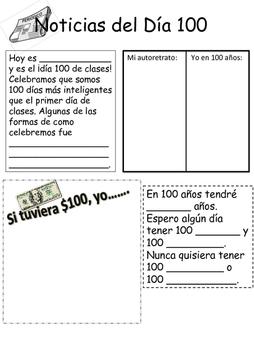 100 days bilingual