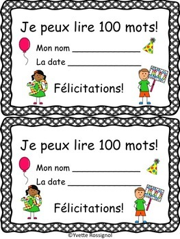 100 mots au bout de mes doigts! French sight words, activities!