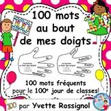 100 mots au bout de mes doigts! French sight words, Mots usuels,  Mots fréquents