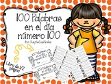 100 palabras en el día número 100: Busca y Escribe