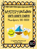 100's-1000's Chart Mystery Picture Pack