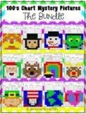 100's chart hidden pictures: THE BUNDLE!