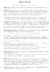 100 square numbers