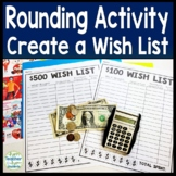 Rounding Activity - $500 or $1,000 Wish List - How Would You Spend the Money?