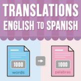 1000 Words Translations - English to Spanish