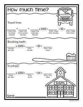 100th Day of School FREE (5th grade)