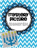 100s Chart Mystery Picture - Menorah