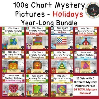 100s Chart Mystery Pictures - Holidays Year Long GROWING Bundle - Place Value