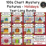 100s Chart Mystery Pictures - Holidays Year Long GROWING B