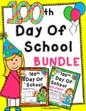 100th Day of School Activities Bundle Kindergarten