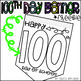 100th Day Banner Freebie!