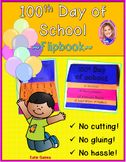NEW 100th Day DOUBLE-SIDED Flipbook!