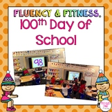 100th Day of School Fluency & Fitness Bundle
