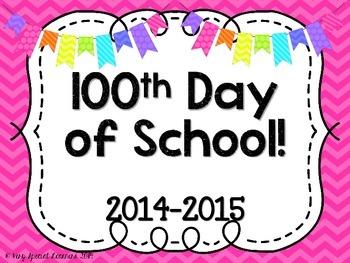 100th Day Frames!