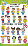 100th Day Kid Characters Clipart {Zip-A-Dee-Doo-Dah Designs}