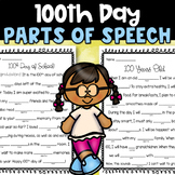 100th Day of School Parts of Speech Mad Libs