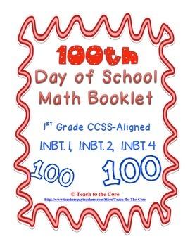 100th Day Math Book for 1st Grade 1.NBT.