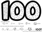 100th Day Math Worksheet