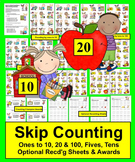 Skip Counting Activities - School Theme! Counting by ones, fives, and tens