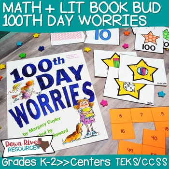 100th Day Worries Book Bud | 100th Day of School Activities | 100 Days of School