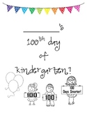 100th Day of Kindergarten Folder Cover Page