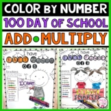 100th Day of School Math Color by Number Free