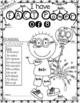 100th Day of School Math Freebie