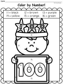 100th Day of School Activities (Kindergarten, February Activities)