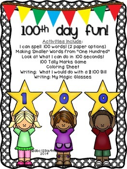 100th Day of School {7 Activities/ Worksheets} for 1st and 2nd Grade