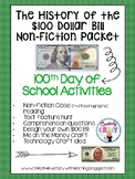 100th Day of School Activities with Reading, History, Technology, and Creativity