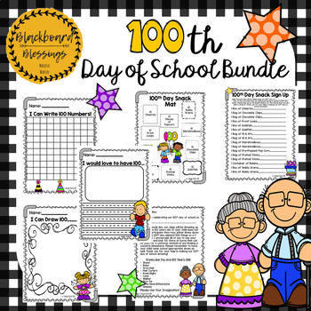 100th Day of School Bundle