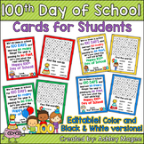 100th Day of School Cards for Students - Editable in color