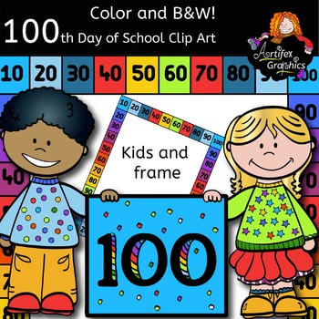 100th day of school clip art color and b w free by artifex tpt rh teacherspayteachers com 100 Days Smarter happy 100th day of school clipart
