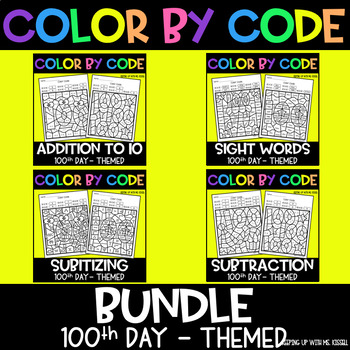 100th Day of School Color By Code BUNDLE