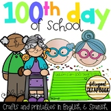 100th Day of School Craftivity (English & Spanish)