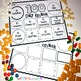 100th Day of School Editable Snack Mat