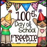 100th Day of School Freebie {Printables}