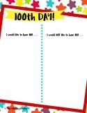100th Day of School! Hundredth Day! Fun, FREE, FREEBIE!