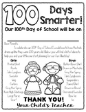 EDITABLE 100th Day of School Letter - Parent Letter