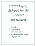 100th Day of School Math Center