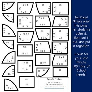 MULTIPLICATION 100th Day of School Math Center, Game, or Activity